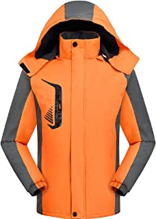 Howme-Men Removable Hood Tricot Lining Snowproof Anorak Jacket