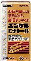 【第3類医薬品】ユンケルEナトール 60カプセル ×5