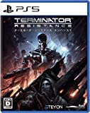 TERMINATOR: RESISTANCE ENHANCED [PS5]