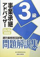 51kq9ZC4k1L. SL200  - 銀行業務検定 01