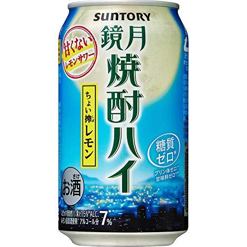 【糖質ゼロ プリン体ゼロ 甘くなく飲み飽きないすっきり後口】鏡月 焼酎ハイボール缶 (ちょい搾レモン) [ 焼酎 7度 350ml×24本 ]