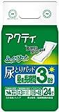 アクティ 尿とりパッド 昼用・長時間3回分吸収 24枚(テープタイプ用) 【ADL区分:寝て過ごす事が多い方】
