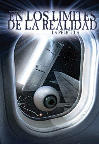En los limites de la realidad [DVD]