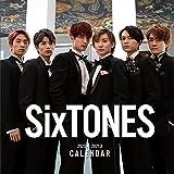 SixTONESカレンダー 2020.4→2021.3 ([カレンダー]) - MYOJO特別編集