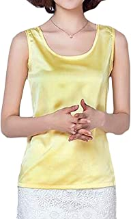 Womens Solid Color Sleeveless Like Silk Loose Fit Casual T Shirt Blouse Tank Top Yellow Large