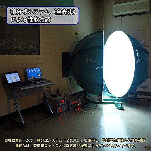 『【広配光】直管形LED蛍光灯15形(44cm) 昼白色(4000K) 9W 990ルーメン【2年保証】(1本単品)』のトップ画像