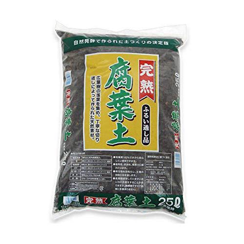 瀬戸ヶ原花苑 完熟腐葉土 ふるい通し品 25L 約6kg 肥料 有機