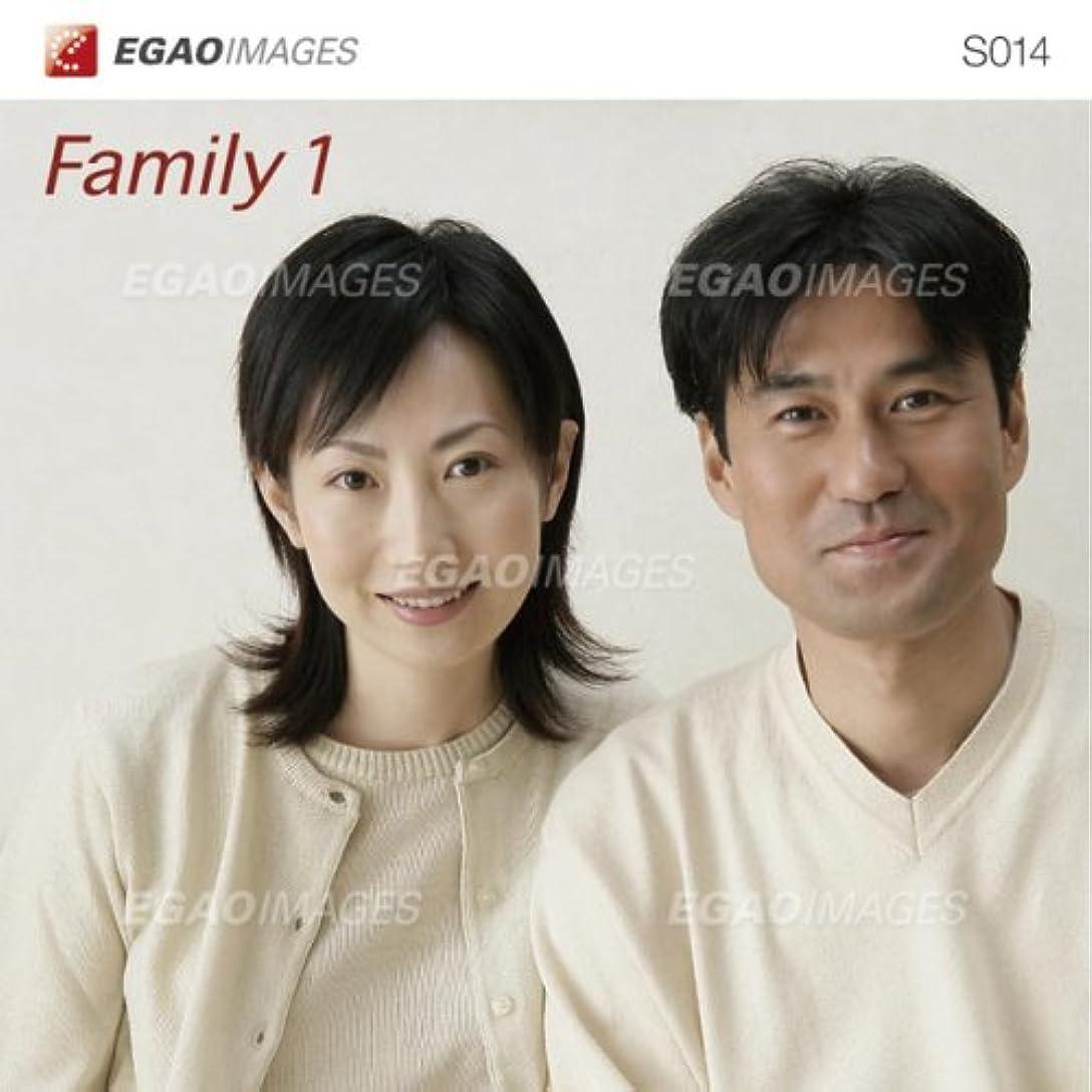 曲光競争EGAOIMAGES S014 家族「ファミリー1」