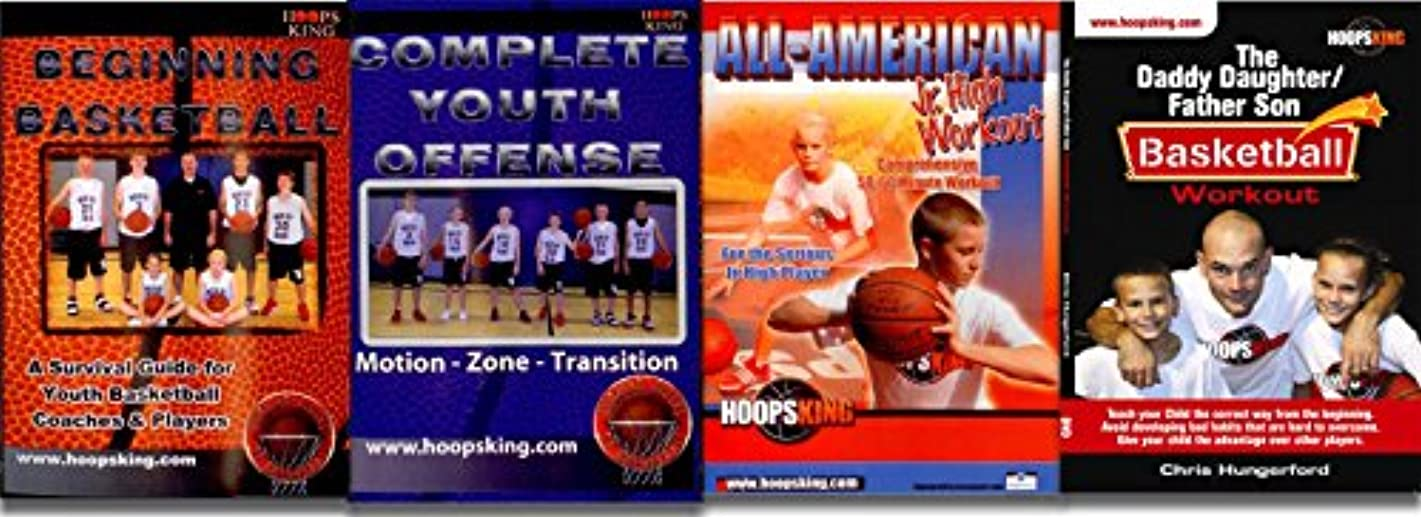 HoopsKing Youth Instructional Basketball Drills DVD Training 4 Pack - Run Great Youth Basketball Practice - Learn The Best Drills to Teach Skills