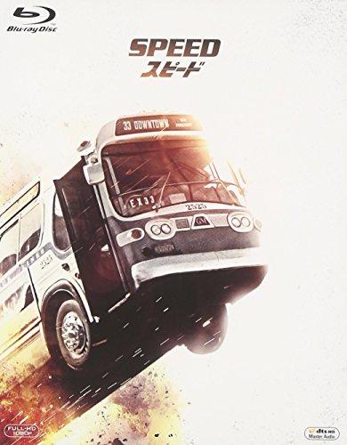 【Amazon.co.jp限定】スピード アイコンモデル(初回生産限定) [Blu-ray]