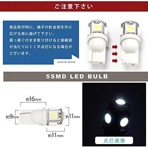 51kqb5CeBjL - 意外と難しい、ナンバー灯のLED化にご注意を!(2020.2.9 LED T10について追記あり)