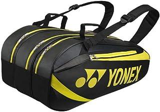 Migliori 7 Borse da tennis yonex