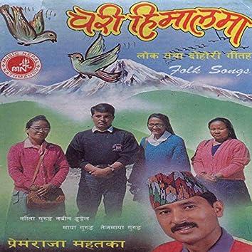 Chari Himalma