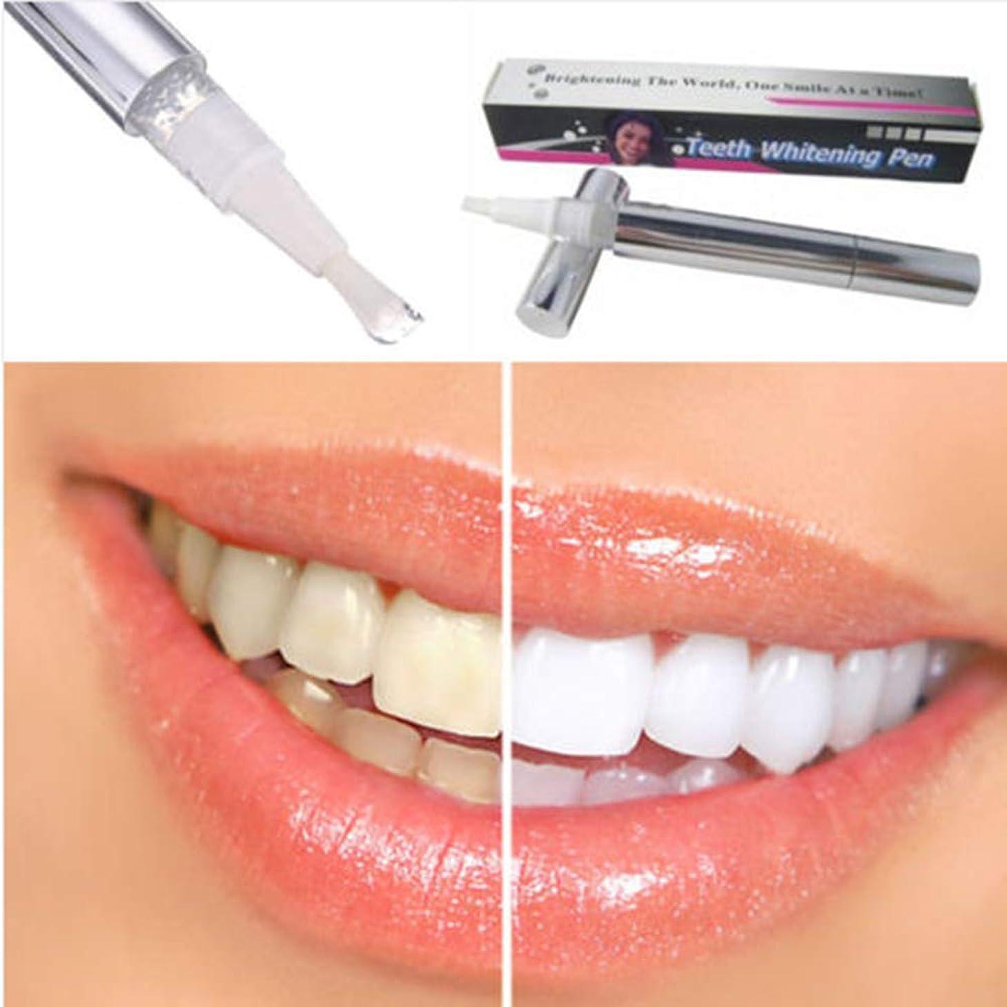 逆行進粉砕するホワイトニングペン型真っ白な歯 ホワイトニングペン 歯の白い漂白剤 瞬間汚れ消しゴムリムーバー