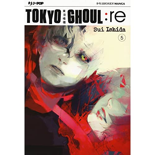 Tokyo Ghoul:re: 5