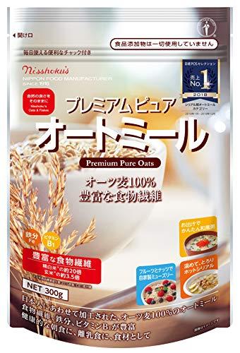日本食品製造 日食 プレミアムピュアオートミール 300g×8個