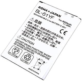 【日本規制検査済み】【実容量高】 エーユー LG isai vivid LGV32 au の LGV32UAA BL-51YF 互換 バッテリー 3.85V 3000mAh 【ロワジャパンPSEマーク付】