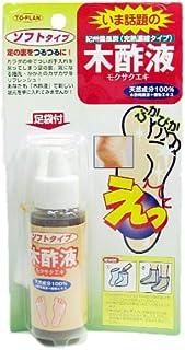 木酢液 ソフトタイプ60ml