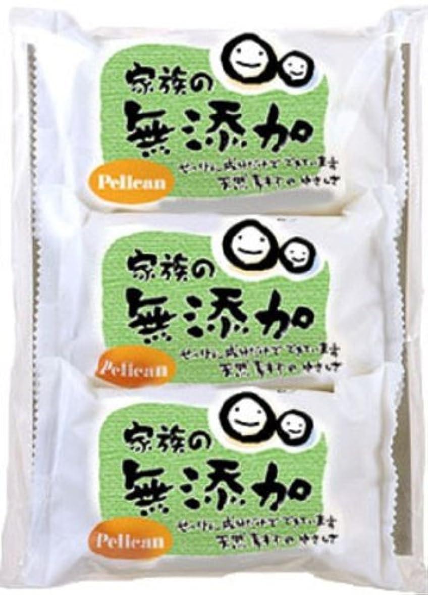 マイナス草きしむペリカン石鹸 家族の無添加ソープ 3個パック