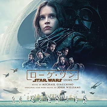 ローグ・ワン/スター・ウォーズ・ストーリー (オリジナル・サウンドトラック)