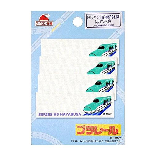 プラレール ネームラベル4 60970:H5系北海道新幹線はやぶさ