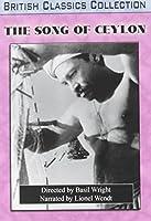 Song of Ceylon [DVD] [Import]
