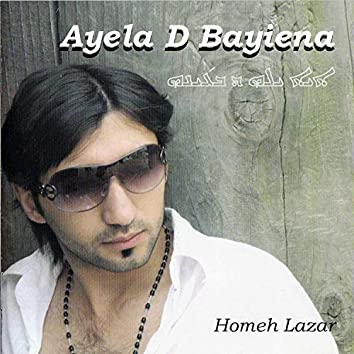 Ayela D Bayiena