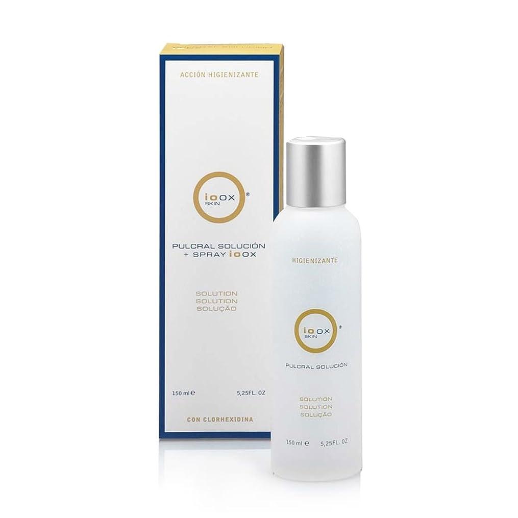 バイナリ付与直接Ioox Pulcral Face Cleaning Solution 150ml [並行輸入品]