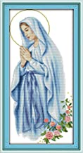 Cross Stitch Embroidery Starter Kit Including 11ct Classic Reserve Aida Colored Threads And Tools Virgin Mary (No Frame)