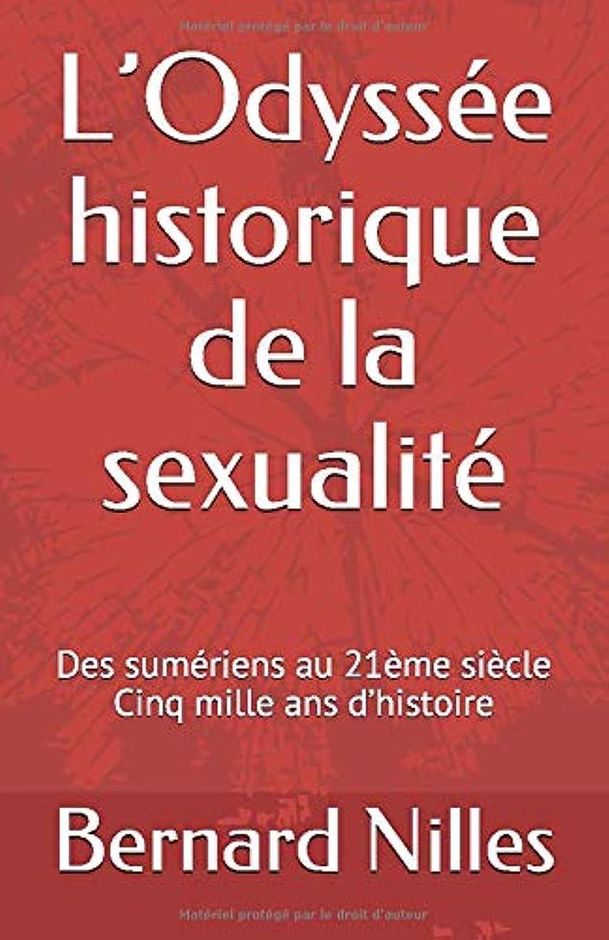 腐食するジャーナリスト拡大するL'Odyssée historique de la sexualité: Des sumériens au 21ème siècle : cinq mille ans d'histoire