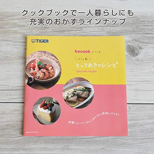 タイガー炊飯器3合マイコン一人暮らし用レシピ付シンプルホワイトtacook炊きたてJAJ-A552-WS