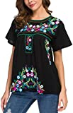 YZXDORWJ Women's Embroidered Mexican Peasant Blouse (S, B169)