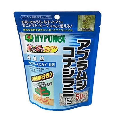 ハイポネックス HJブルースカイ粒剤 50g(10g×5袋)