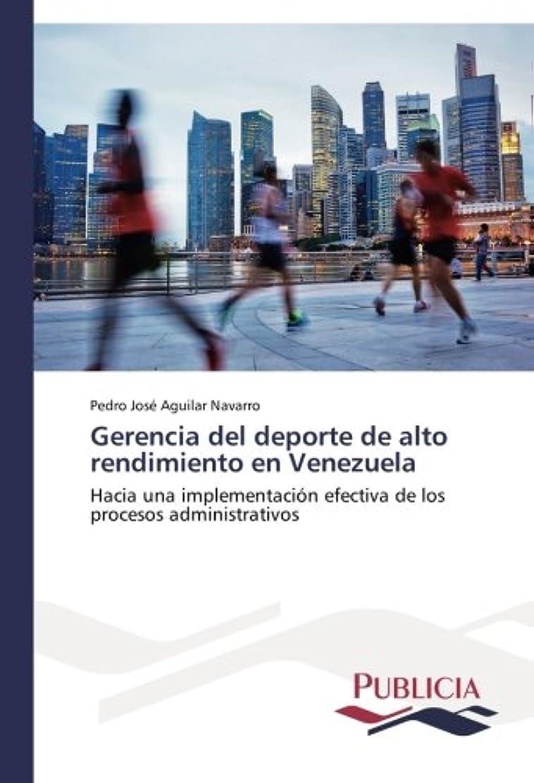 水族館初期の意気込みGerencia del DePorte de Alto Rendimiento En Venezuela