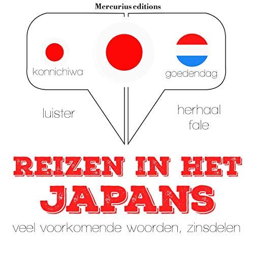 Reizen in het Japans Titelbild