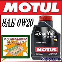 MOTUL Specific 508 00-509 00 0W20 1Lx4 ポイパック4.5Lx1 マツダ CX-5 KEEAW PE-VPS