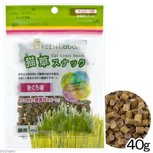 GREEN Labo. 猫草スナック まぐろ味 40g