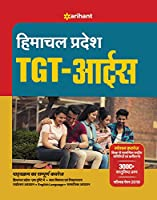 HPTET Himachal Pradesh Teacher Eligibility Test for TGT KALA 2020