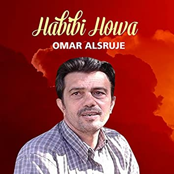 Habibi Howa (Inshad)