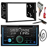 Double DIN Bluetooth Car Stereo Receiver CD Player Bundle Combo with Metra Installation kit for car Stereo (Compatible with Most GM Vehicles) + Wire Harness + Enrock 22' Radio Antenna with Adapter