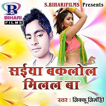 Saiya Bakalol Milal Ba - Single