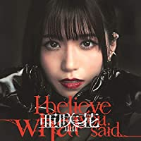 I believe what you said(DVD付盤)