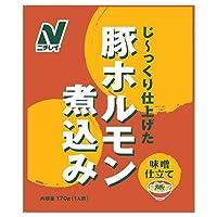 ニチレイ 豚ホルモン煮込み 170g×30袋入
