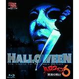 ハロウィン6 最後の戦い(Blu-ray Disc)