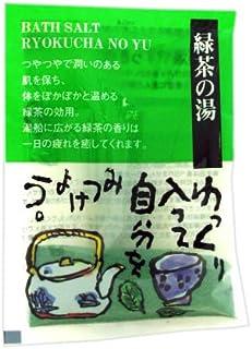 ヤマサキ 和漢の湯 やすらぎ便り 緑茶の湯