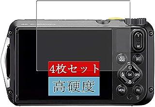4枚 Sukix フィルム 、 リコー RICOH G900 向けの 液晶保護フィルム 保護フィルム シート シール(非 ガラスフィルム 強化ガラス ガラス ) new version