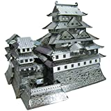 メタリックナノパズル 姫路城