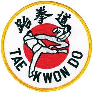 Tiger Claw Taekwondo Flying Kick Patch - 4