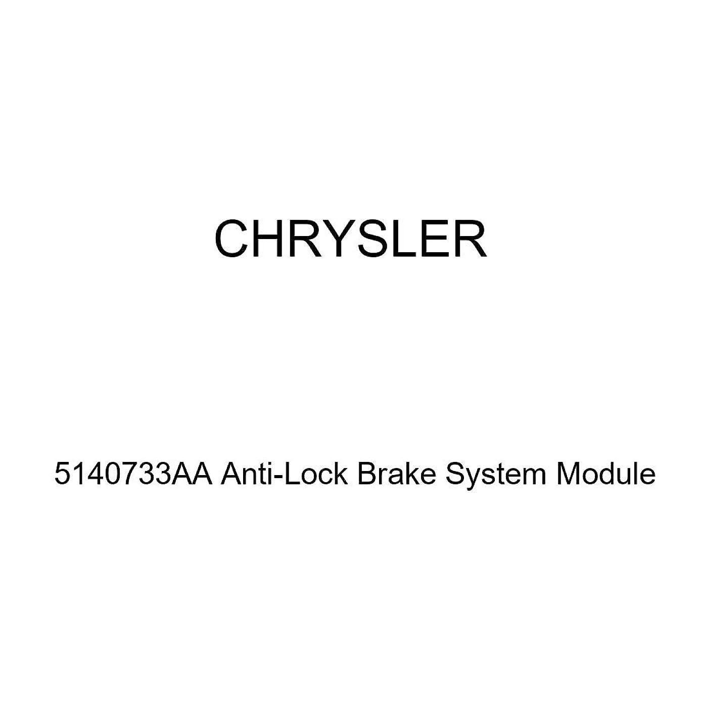 Genuine Chrysler 5140733AA Anti-Lock Brake System Module