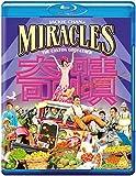 Miracles: The Canton Godfather [Edizione: Regno Unito] [Italia] [Blu-ray]